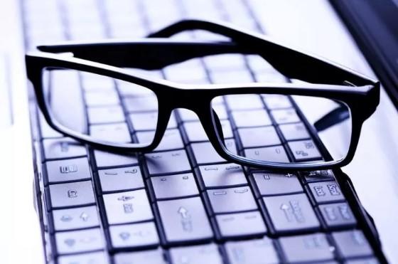 Naočala za računalo